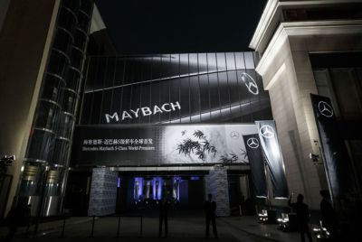 World Premiere Mercedes-Maybach